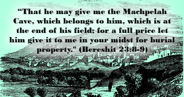 Hebron quote chayei sarah Abraham purcheses plot