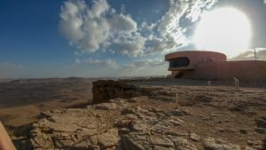 Ramon Crater visitor center
